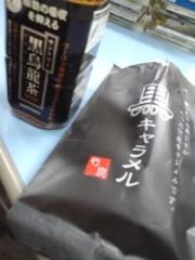 彩羽真矢 公式ブログ/ブラックマネージャー 画像1