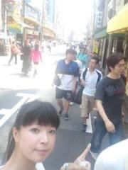 彩羽真矢 公式ブログ/今から千日前!! 画像1