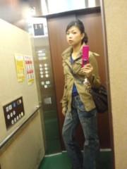 彩羽真矢 公式ブログ/お手紙ありがとうございます! 画像3