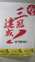 彩羽真矢 公式ブログ/来週から毎日! 画像1