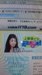 彩羽真矢 公式ブログ/明日はラジオ☆明後日は! 画像1