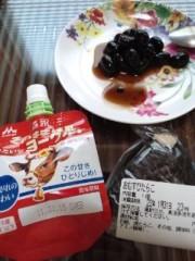 彩羽真矢 公式ブログ/お昼@近頃食べ過ぎ 画像1