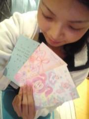 彩羽真矢 公式ブログ/お手紙ありがとう(*^o^*) 画像2