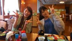 彩羽真矢 公式ブログ/アサスマ☆ 画像1