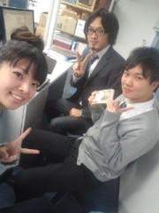 彩羽真矢 公式ブログ/事務所です 画像1