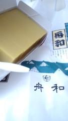 彩羽真矢 公式ブログ/舟和の芋ようかん(≧∇≦) 画像1