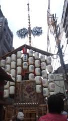 彩羽真矢 公式ブログ/中継ええなぁ@祇園祭 画像3