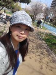 彩羽真矢 公式ブログ/花見散歩 画像2