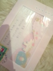 彩羽真矢 公式ブログ/お手紙ありがとうございます! 画像1