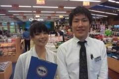 彩羽真矢 公式ブログ/中継ええなぁ@つるやゴルフ西神戸店 画像2