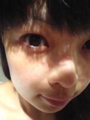 彩羽真矢 公式ブログ/まつげ装着 画像1
