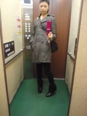 彩羽真矢 公式ブログ/2日め 画像2