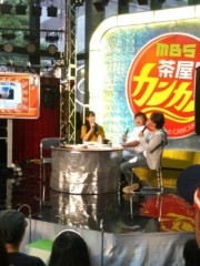 彩羽真矢 公式ブログ/トークショー!茶屋町TV! 画像2