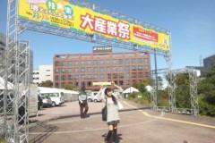 彩羽真矢 公式ブログ/この後☆ 画像1