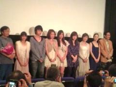 柳本絵美 公式ブログ/ありがとうございます!! 画像1
