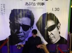 土井原菜央 公式ブログ/映画のこたえ 画像2