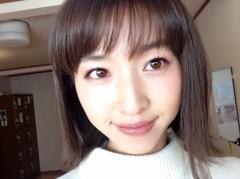 土井原菜央 公式ブログ/ほかほか 画像1