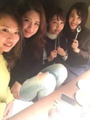 土井原菜央 公式ブログ/休憩 画像2