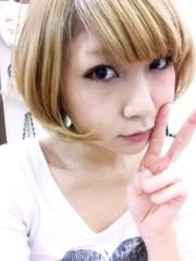 白井蛍 公式ブログ/4月のライブは☆ 画像1