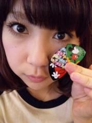 白井蛍 公式ブログ/ライブいってきます☆ 画像1