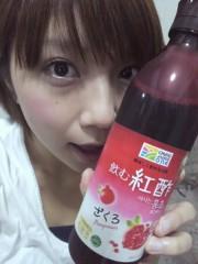 白井蛍 公式ブログ/飲む紅酢☆ 画像1