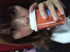 白井蛍 公式ブログ/いまから! 画像1