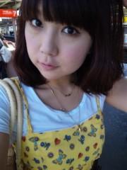 白井蛍 公式ブログ/HAPPY* 画像1