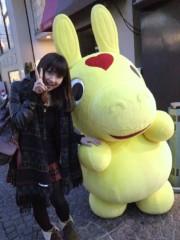 白井蛍 公式ブログ/黄色いあいつ 画像1