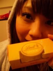白井蛍 公式ブログ/いつもありがとう☆ 画像1