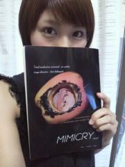 白井蛍 公式ブログ/舞台MIMICRY 画像1