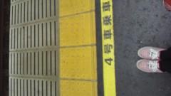 白井蛍 公式ブログ/スニーカー 画像1