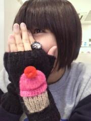 白井蛍 公式ブログ/冬なのか!? 画像1