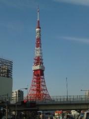 白井蛍 公式ブログ/東京の風景 画像1