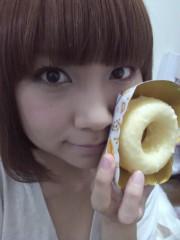 白井蛍 公式ブログ/新しいミスド☆ 画像1