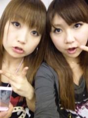 白井蛍 公式ブログ/こんばんは☆ 画像1