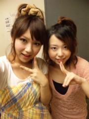 白井蛍 公式ブログ/ありがとう! 画像1