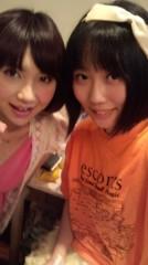 白井蛍 公式ブログ/ありがとう♪ 画像2