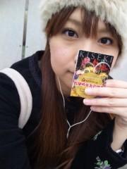 白井蛍 公式ブログ/KISEKI〜キセキ〜 画像1