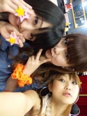 白井蛍 公式ブログ/池袋でライブ☆ 画像1