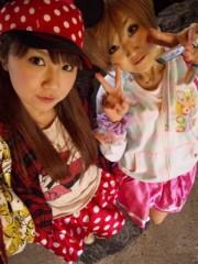 白井蛍 公式ブログ/憧れはミニーちゃん 画像1