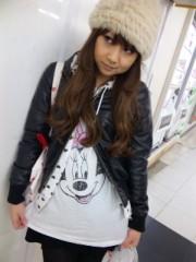 白井蛍 公式ブログ/うふふふふ〜♪ 画像1