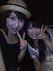 白井蛍 公式ブログ/ガールズトレインパーティー! 画像2