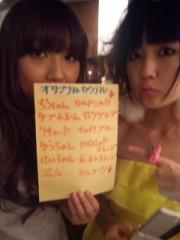 白井蛍 公式ブログ/ありがとうございました☆ 画像1