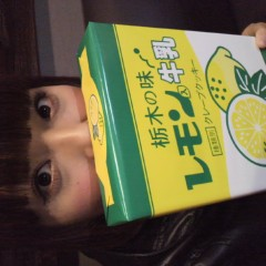 白井蛍 公式ブログ/ありがとうございました! 画像1