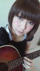 白井蛍 公式ブログ/東京、はれ 画像1