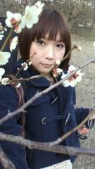 白井蛍 公式ブログ/撮り終えたよー! 画像1