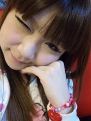 白井蛍 公式ブログ/GW 画像1