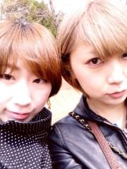 白井蛍 公式ブログ/ぽかぽかの春 画像1