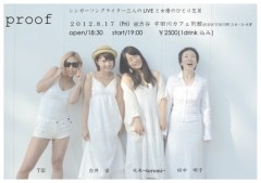 白井蛍 公式ブログ/この夏さいご 画像3