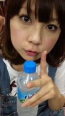 白井蛍 公式ブログ/今日これから! 画像1